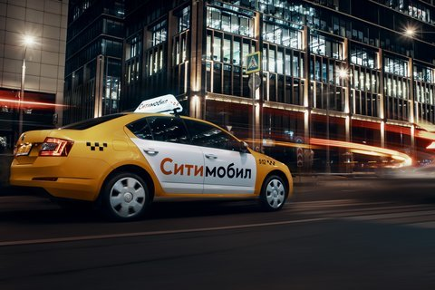 Comfortable trips with «Citymobil»