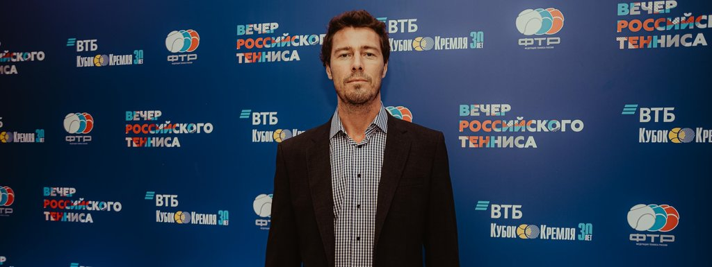 Legends of Tennis: Press Conference of Kafelnikov, Safin and Kodes