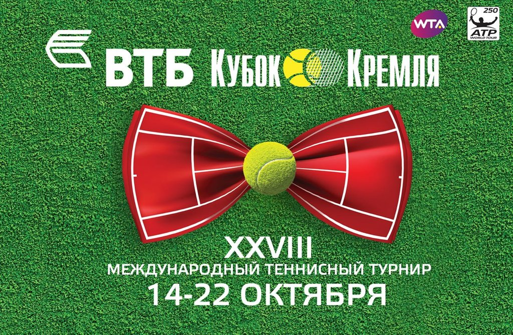 VTB Kremlin Cup 2017 official draw ceremony - LIVE!