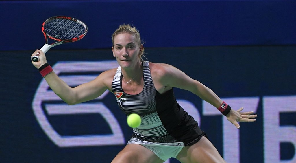 Timea Babos(Hungary) will replace Johanna Konta (Great Britain) in main draw