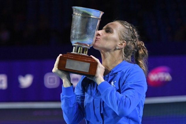 Svetlana Kuznetsova will not be able to defend her title